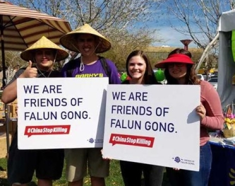 Friends of Falun Gong